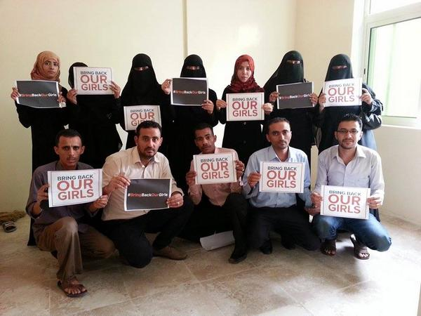 #BringBackOurGirls . A Group of Yemeni Youth Leaders in Solidarity with Chibok Girls. Ms.Kafa Saeed. #100Days http://t.co/ij6bMLZ9it