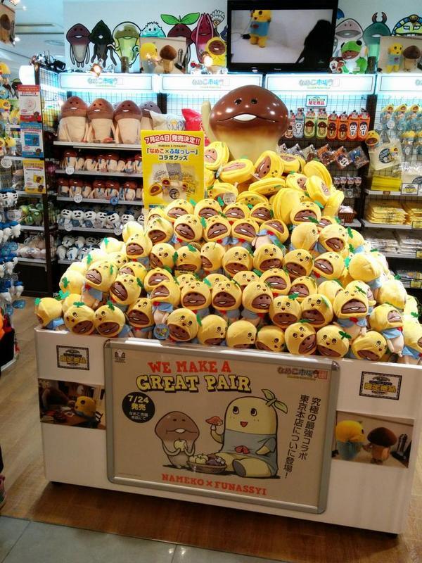 「なめこ市場 東京本店」で本日7/24から「なめこ×ふなっしー」コラボグッズ販売開始! http://t.co/wvqEGrBK4j
