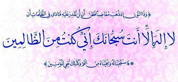 صور بطاقات اسلامية 2017 ، صور اسلامية مكتوب عليها ، بطاقات بطاقة اسلامية 2016 BtReUpyCQAAwwm2.jpg