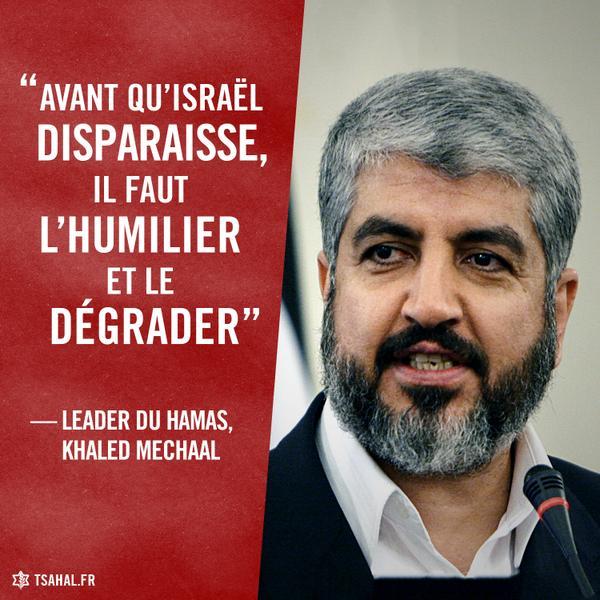 """Résultat de recherche d'images pour """"Khaled Mechaal"""""""