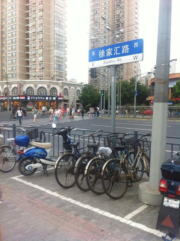 Leaving the office! Our company @emerginstrategy is by one of Shanghai's popular tourist areas, Xintiandi http://t.co/9w8alivLs8