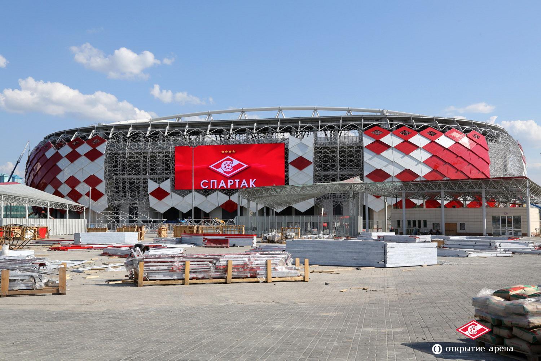 картинки стадиона открытие арена тот, где стоят