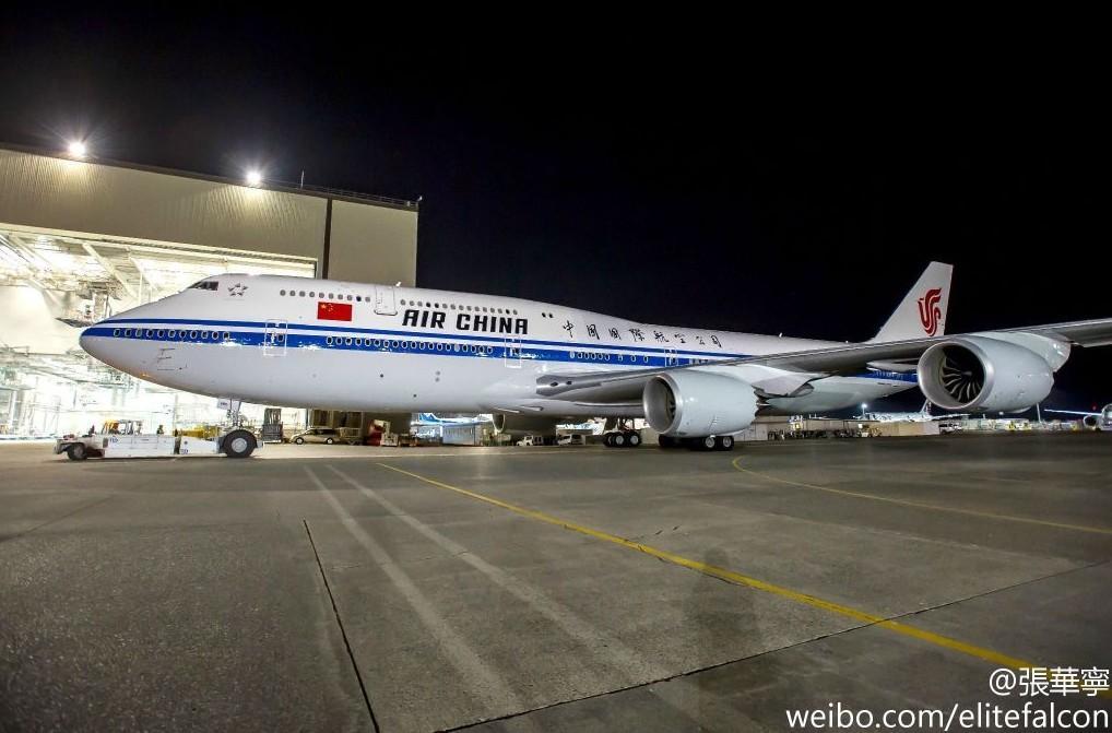 First Air China