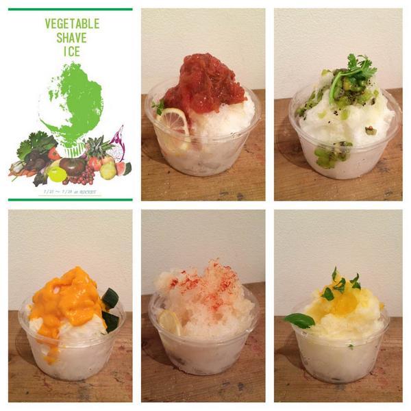 【「VEGETABLE SHAVE ICE」】野菜シロップのかき氷屋さん「VEGETABLE SHAVE ICE」は本日12時オープン!!暑い今日は、ベジタブルシロップが最適です◎5種のベジタブルフレーバーをぜひお試しください◎  http://t.co/m43tPjAd0S