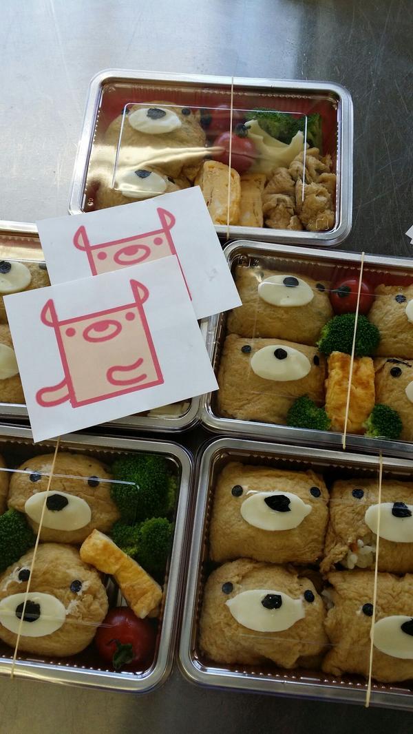 公民館の夏休みイベントでのっティのいなり寿司作ったんだって!(*'ω'=三='ω'*) http://t.co/g4It5O2wzu