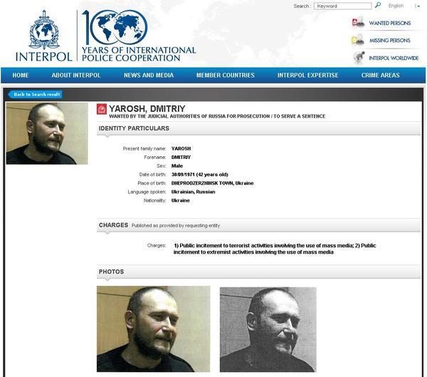 Интерпол объявил в розыск лидера «Правого сектора» Дмитрия Яроша