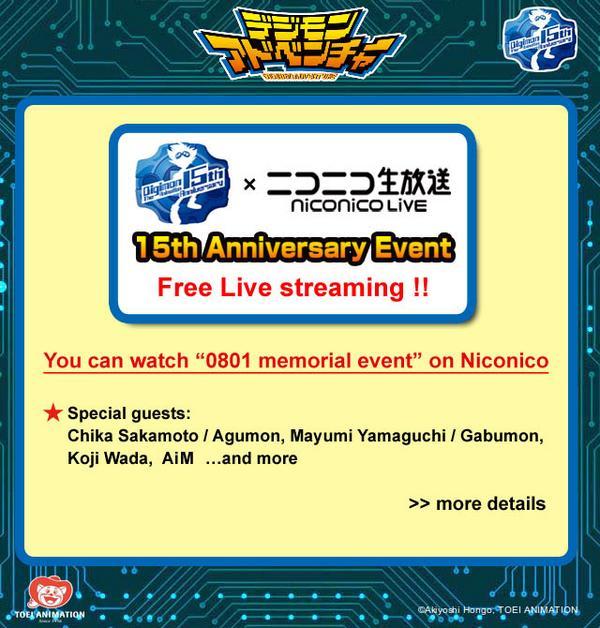 Evento de Digimon em Odaiba este ano. - Página 2 BtYbKFBCUAI5JTV