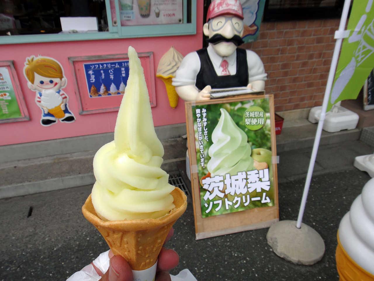 茨城梨ソフトクリーム
