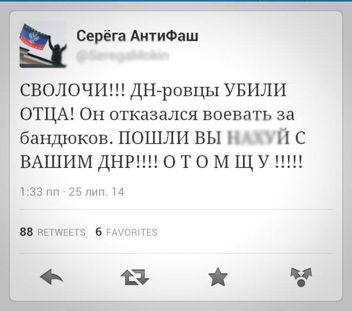 Россия не пускает наблюдателей ОБСЕ на самые проблемные участки границы, - СНБО - Цензор.НЕТ 9777