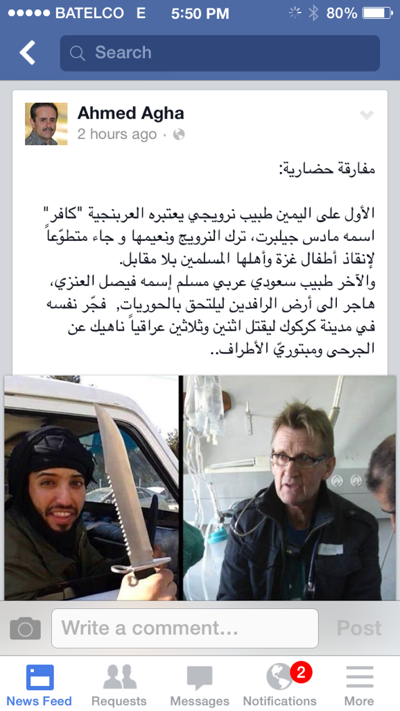 A #Norwegian doctor treats people in #Gaza, and a #Saudi doctor blows up himself and kills innocents in #Iraq http://t.co/541YWSBV6y