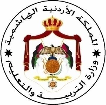 رسمياً .. نتائج #التوجيهي بعد إنتهاء عطلة عيد الفطر السعيد. #Amman #Jo #Tawjihi