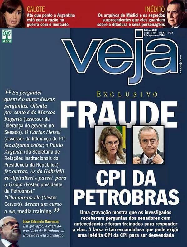 A edição da revista Veja que chega às bancas neste fim de semana!  Trambiqueiros, vergonha MUNDIAL!! http://t.co/HCvuSBwT56