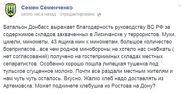 Немецкая компания еще в феврале предложила услуги по восстановлению зданий в центре Киева: КГГА молчит - Цензор.НЕТ 6310