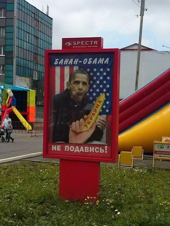 Plakat in Lyswa, 2014: