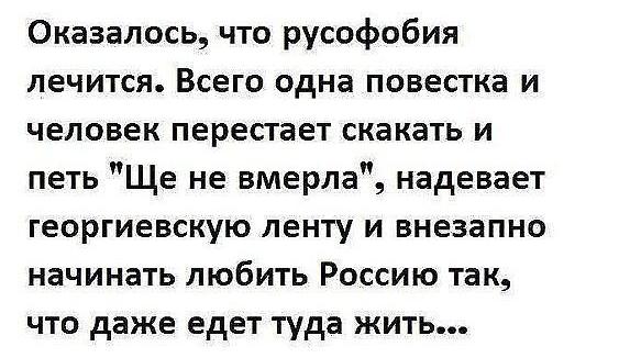 Украинская армия использует новую тактику по уничтожению террористов, - Порошенко - Цензор.НЕТ 2044