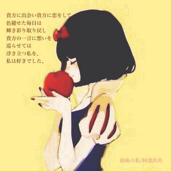 邦ろっく歌詞画 (@west1107) | T...