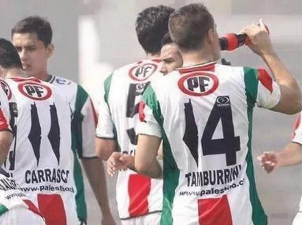 "A Chilian football club represents the number ""1"" on their shirts with a map of Palestine. #GazaUnderAttack http://t.co/3fKhQCzVMr"