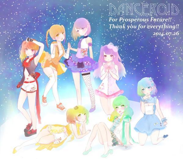 DANCEROID解散ライブおわりました! おわりました…。  みんな、大好きだよ ありがとうございました!! http://t.co/12Rlv8Eq9T