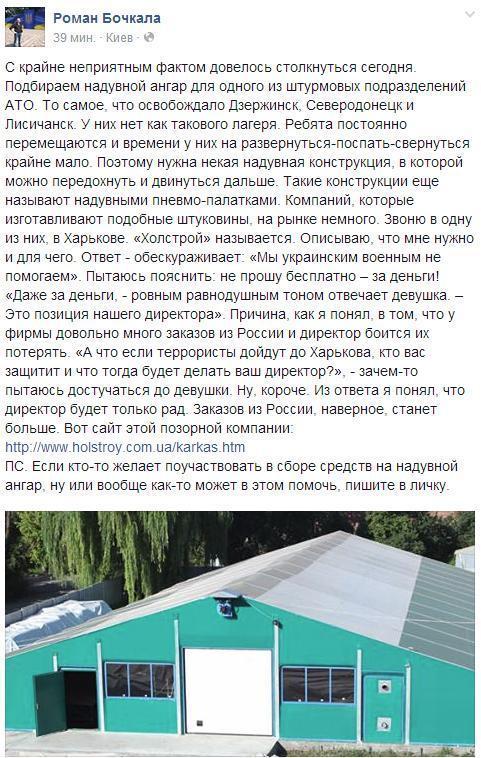Порошенко пообещал новобранцам новую форму и надежные бронежилеты - Цензор.НЕТ 6702