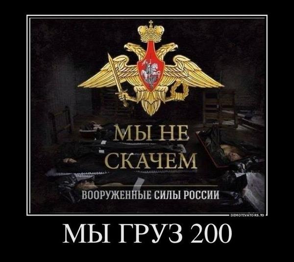 На переговорах в Минске разрабатывают схему по организации расчетов оккупированных территорий Донбасса за водоснабжение, - Черныш - Цензор.НЕТ 4758