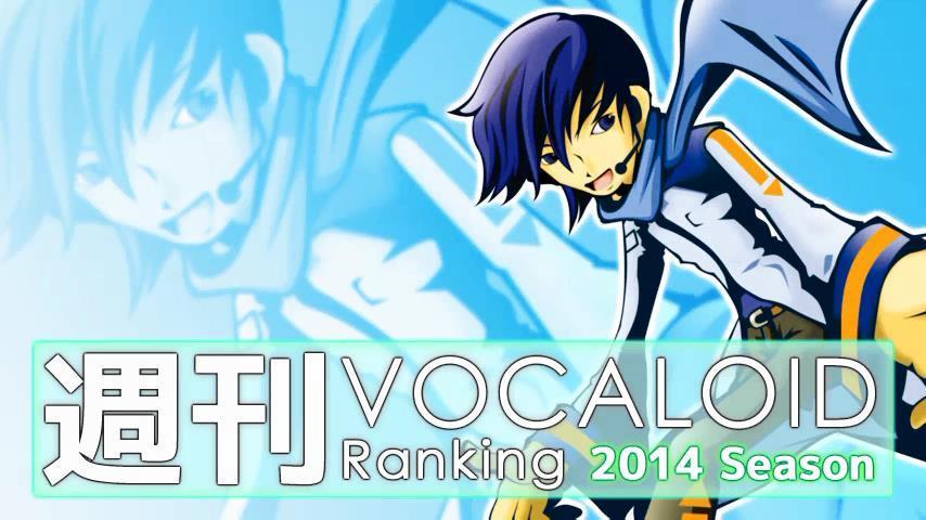 週刊VOCALOIDとUTAUランキング #354 ・296 [Vocaloid Weekly Rank #354] BthbnZuCAAAoZar