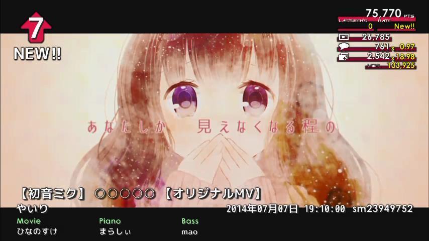 週刊VOCALOIDとUTAUランキング #354 ・296 [Vocaloid Weekly Rank #354] Bthc6nzCQAADHGQ
