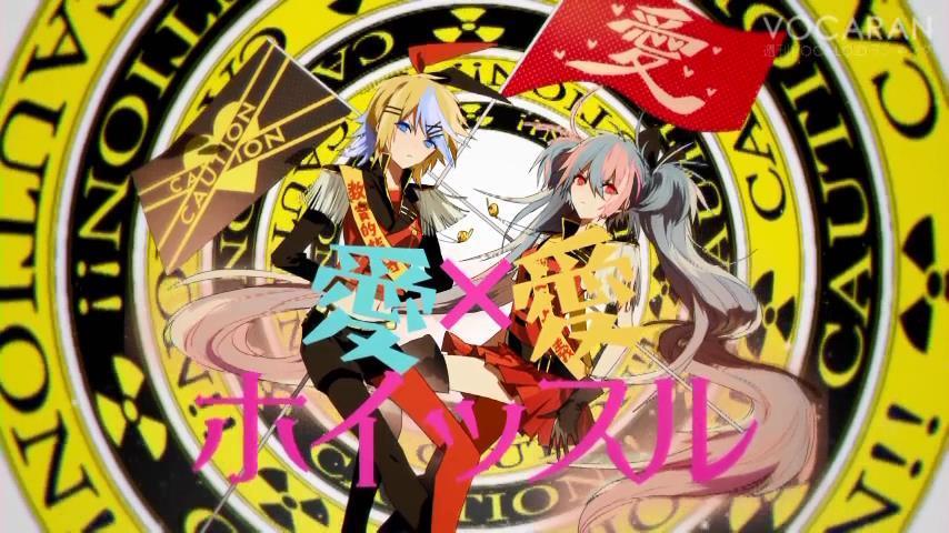 週刊VOCALOIDとUTAUランキング #354 ・296 [Vocaloid Weekly Rank #354] Bthhb-DCQAAIlaz