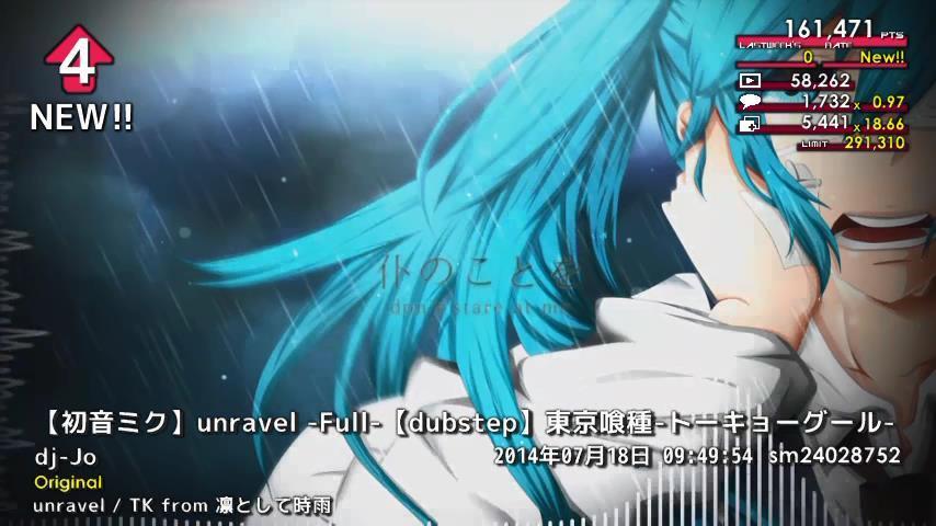 週刊VOCALOIDとUTAUランキング #355 ・297 [Vocaloid Weekly Rank #355] Bthk7JCCYAA1HDw