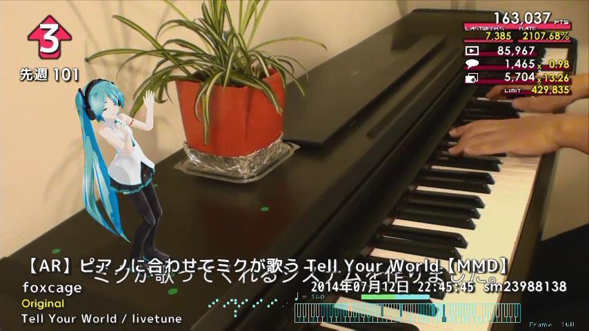 週刊VOCALOIDとUTAUランキング #355 ・297 [Vocaloid Weekly Rank #355] Bthm-6tCEAAusqP