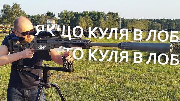 Лутковская: Похищенных террористами детей-сирот вернули в Украину - Цензор.НЕТ 5386