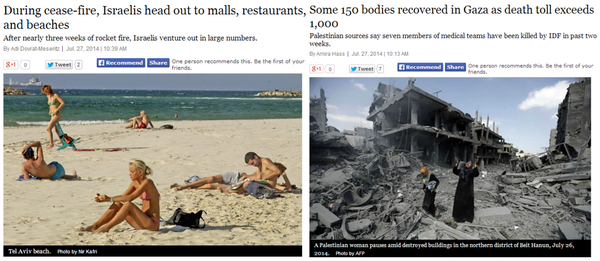 Look at those sunbathers in Gaza while Israeli's search through rubble during ceasefire. Oh wait...  http://t.co/43m8xTUM05