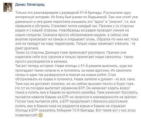 В Дружковке задержали прокурора за сотрудничество с террористами - Цензор.НЕТ 9813