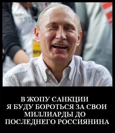 Лідери ЄС узгодили продовження санкцій проти Росії, - журналіст Йозвяк - Цензор.НЕТ 9072
