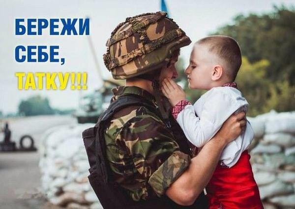 Украинские военнослужащие приблизились к Макеевке: в зоне АТО появились новые горячие точки, - СМИ - Цензор.НЕТ 2599