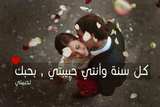 Sultan Njd Auf Twitter حبيبتي كل عام وأنتي بخير كل عام وأنتي