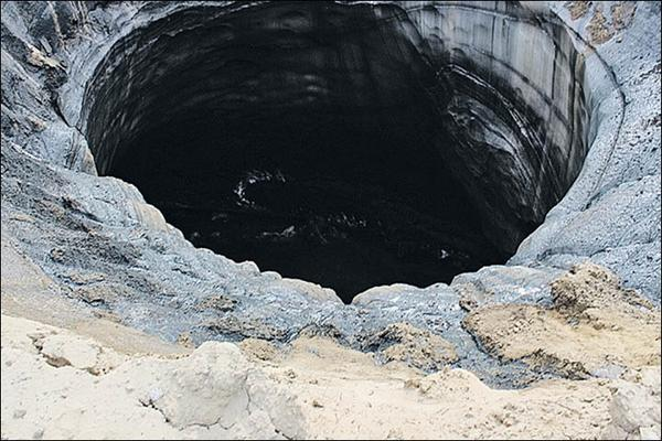 Third Mysterious Giant Hole Found in Siberia