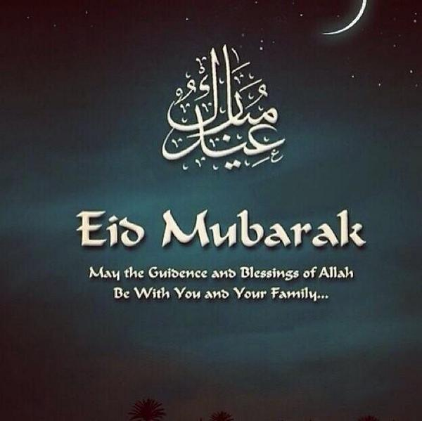 Happy Eid Wishes Quotes: Happy Eid Mubarak To All Muslims. Aid Mabrouk A Tous. Have