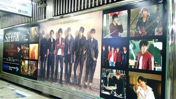 JR渋谷駅にSHARKの巨大看板が!明後日30日発売!特典のラストライブ完全版は回想も抜いてステージのメンバーだけで構成。しかも9割未公開カット!SHARKファンはぜひ。 http://t.co/7ETF3gNDdd http://t.co/TyHnDsOf4b