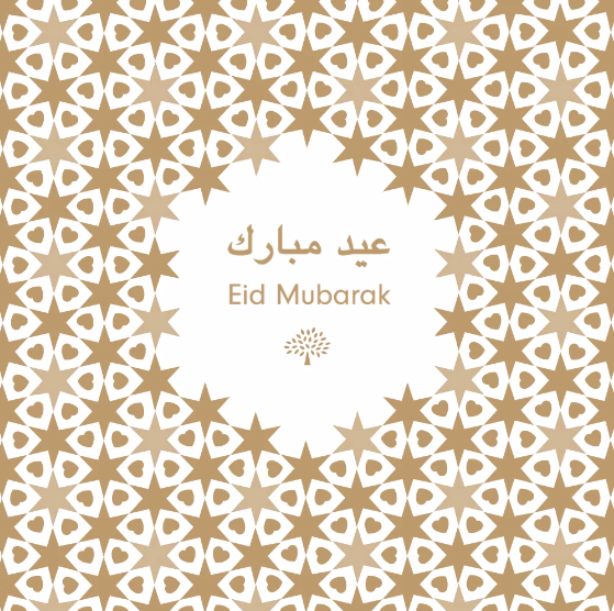 #EidMubarak to all of my family and friends around the world celebrating today! http://t.co/qy3zHIdZ4y