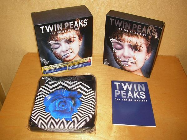 twin peaks  twitter japanese special edition ot twin peaks blu ray bigger box blue