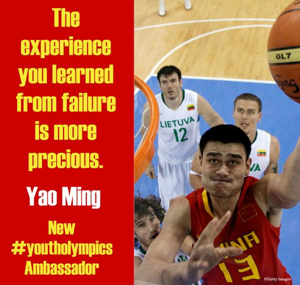 Congrats to @YaoMing! On being a @youtholympics ambassador #nanjing2014 http://t.co/PgeshblCj2