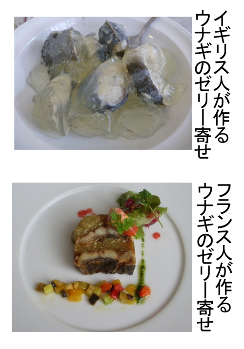 今日はウナギを食べる方も多いかと思いますが、ここでイギリスとフランスにおけるウナギの調理方法の違いについておさらいしてみましょう。 pic.twitter.com/FTf63mJRXS
