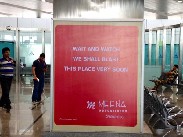 Not the perfect ad to have in an airport. #mangalore  http://t.co/hJ1sFefDd4