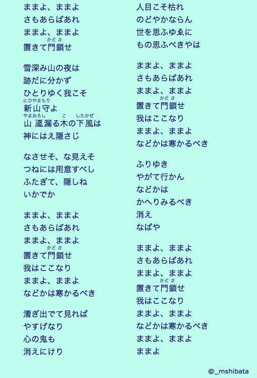 レット イット ゴー 歌詞 レット・イット・ゴー (ディズニーの曲)