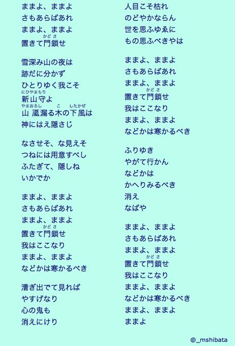 アナ 雪 2 歌詞 英語