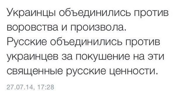 В больницу Шахтерска с огнестрельными и осколочными ранениями доставлены 11 человек - Цензор.НЕТ 2789