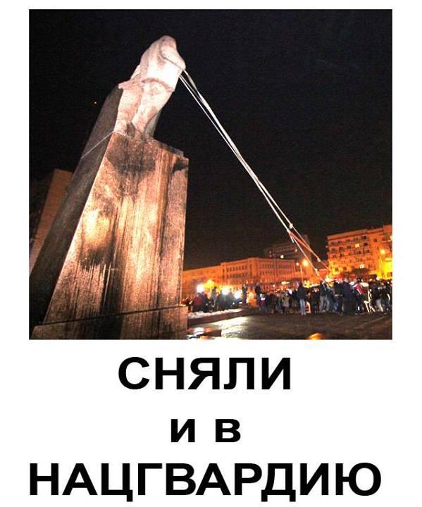 С поезда - в Нацгвардию. Соцсети заполнил троллинг жертв российской пропаганды http://t.co/0UsM4ruwjX http://t.co/1tcucXGRYp