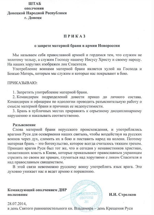 """""""Государство дало нам только оружие и боеприпасы, все остальное нам дали люди"""", - украинские солдаты о помощи украинцев - Цензор.НЕТ 1194"""