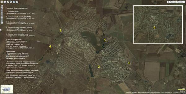 Артобстрелы из России по украинской армии с каждым днем все чаще, - СНБО - Цензор.НЕТ 7174
