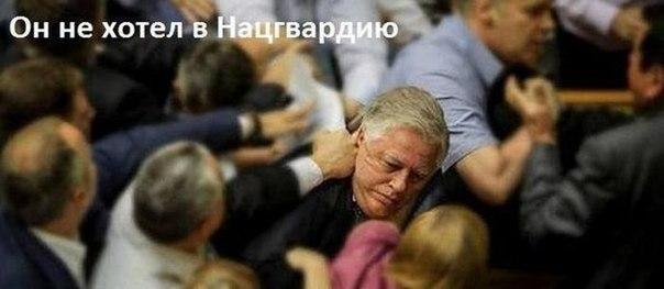 В Днепропетровске проводят фестиваль в поддержку украинской армии: собирают на тепловизор для военнослужащих - Цензор.НЕТ 1496